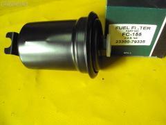 Фильтр топливный ACAP FC-155