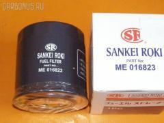 Фильтр топливный SANKEI ROKI ME016823