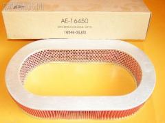 Фильтр воздушный ACAP AE 16450