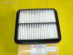 Фильтр воздушный SANKEI ROKI 13780-77E00