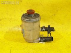 Бачок гидроусилителя Honda Stepwgn RF3 K20A Фото 2