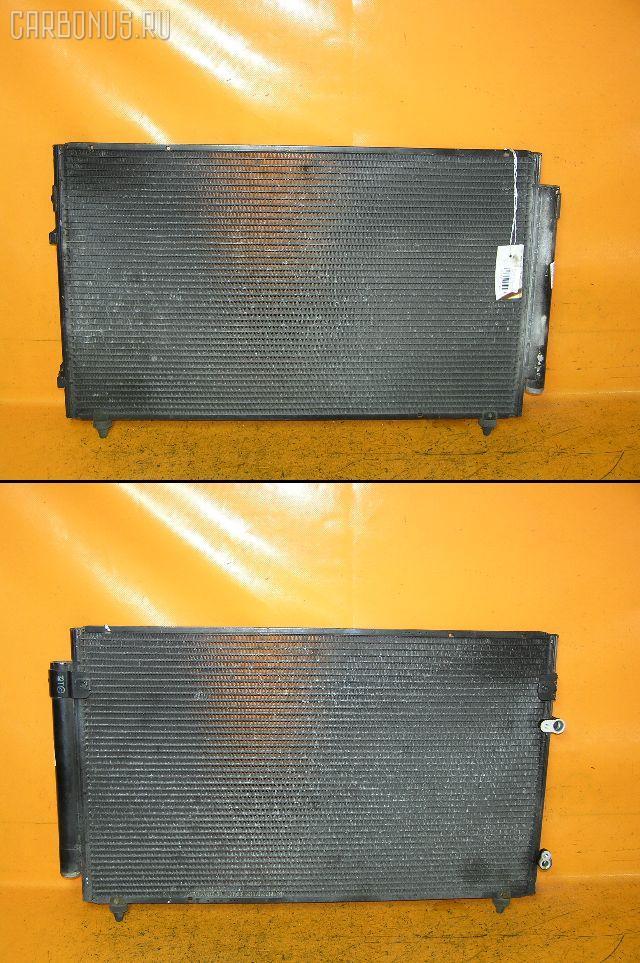 Радиатор кондиционера TOYOTA ARISTO JZS160 2JZ-GE. Фото 2