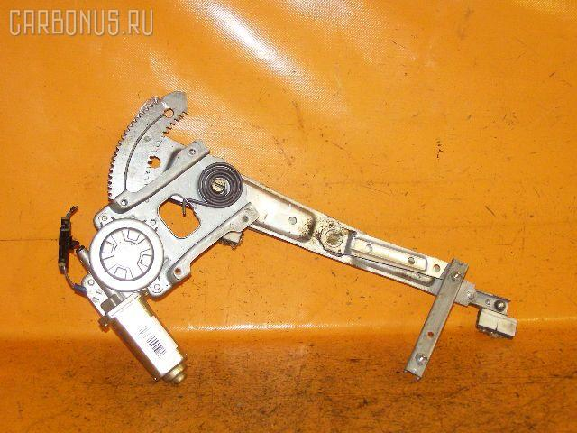 Стеклоподъемный механизм Nissan Atlas H2F23 Фото 1