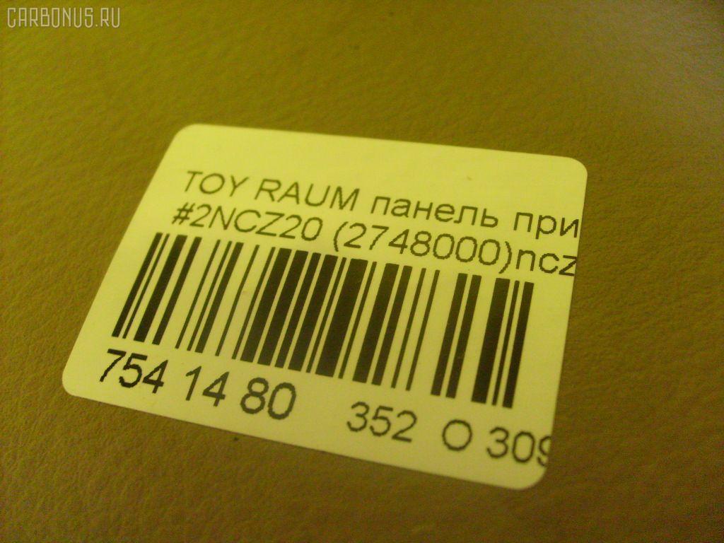 Панель приборов TOYOTA RAUM NCZ20 Фото 2