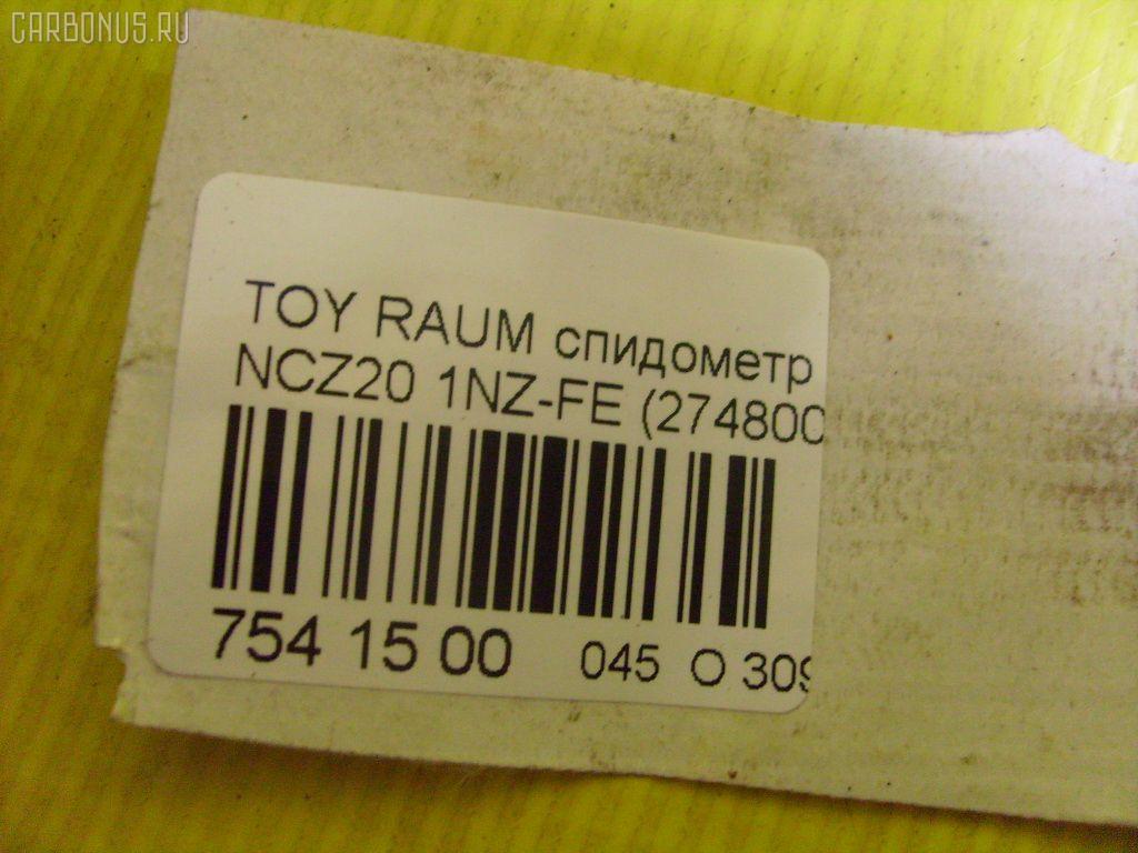 Спидометр TOYOTA RAUM NCZ20 1NZ-FE Фото 3