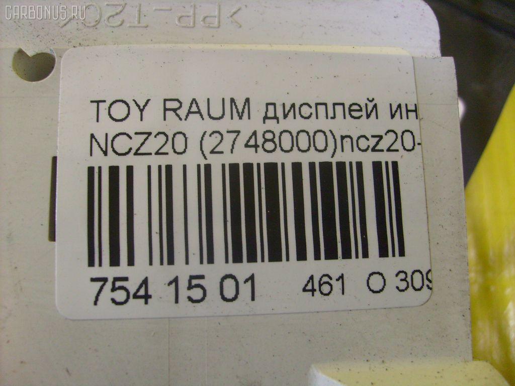 Дисплей информационный TOYOTA RAUM NCZ20 Фото 3