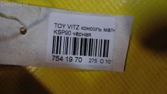 Консоль магнитофона Toyota Vitz KSP90 Фото 2