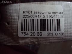 Автошина грузовая летняя RY01 225/60R17.5LT YOKOHAMA Фото 1