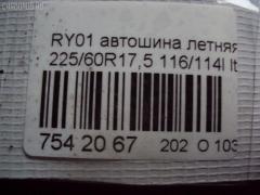 Автошина грузовая летняя Ry01 225/60R17.5LT YOKOHAMA Фото 4