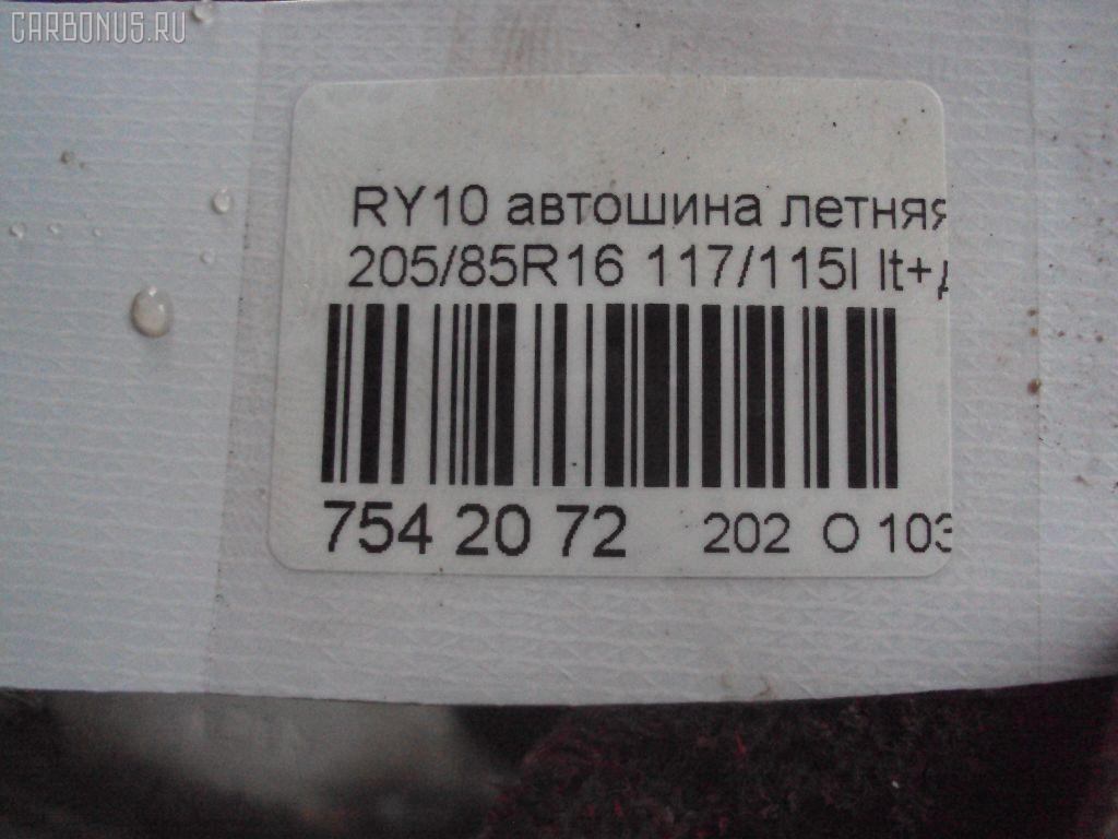 Автошина грузовая летняя RY108A 205/85R16LT YOKOHAMA Фото 4