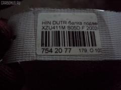 Балка подвески HINO DUTRO XZU411M S05D Фото 6