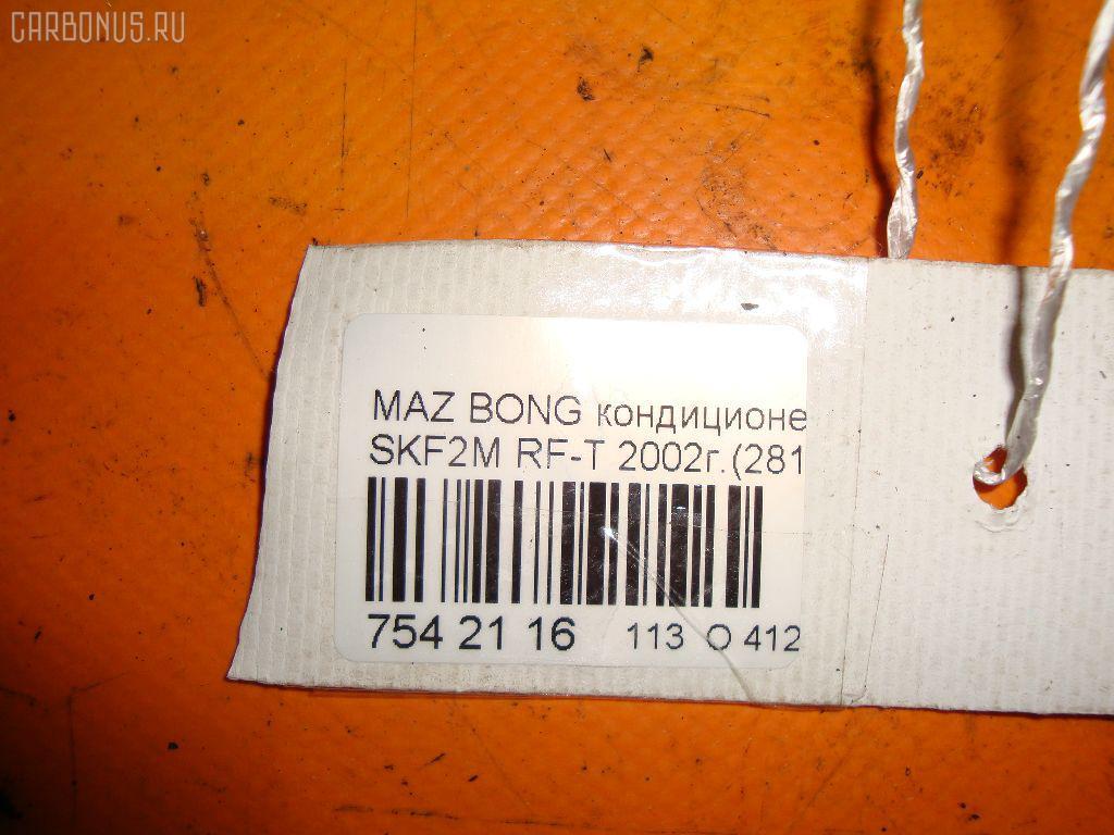 Компрессор кондиционера MAZDA BONGO SKF2M RF-T Фото 5