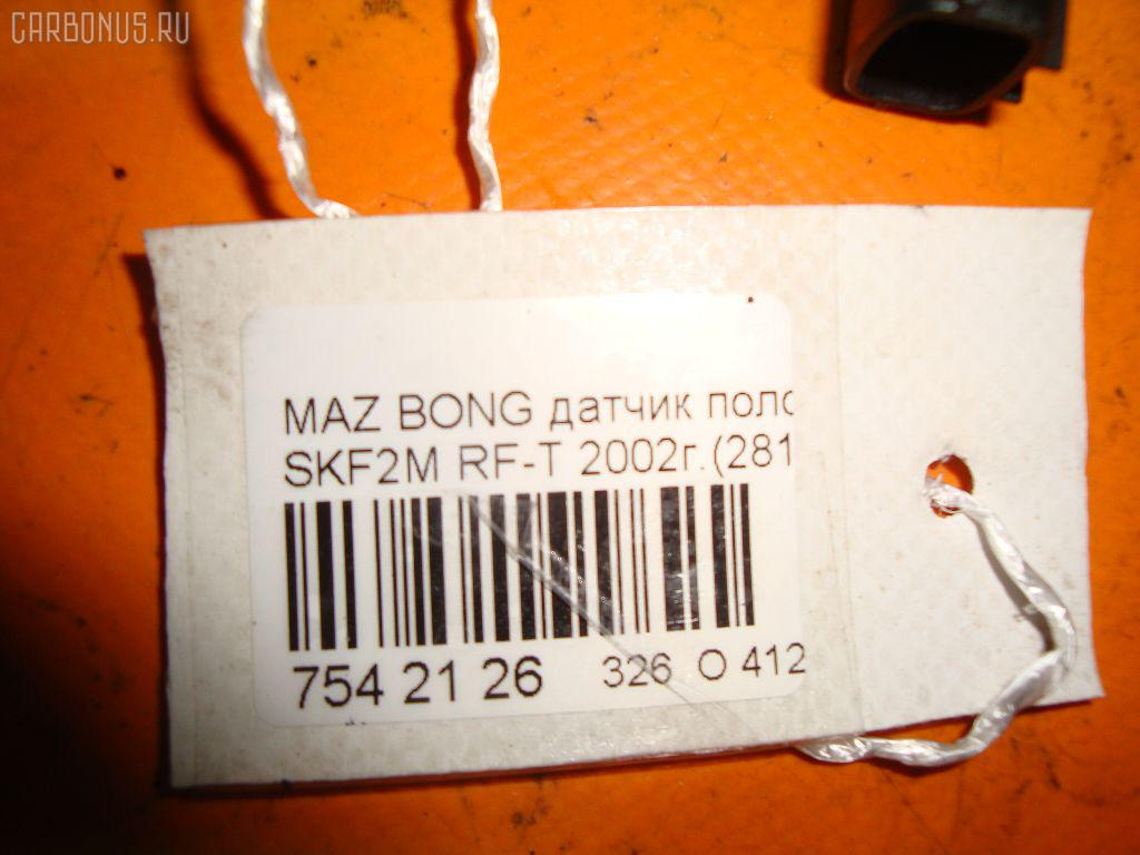 Датчик положения распредвала MAZDA BONGO SKF2M RF-T Фото 4