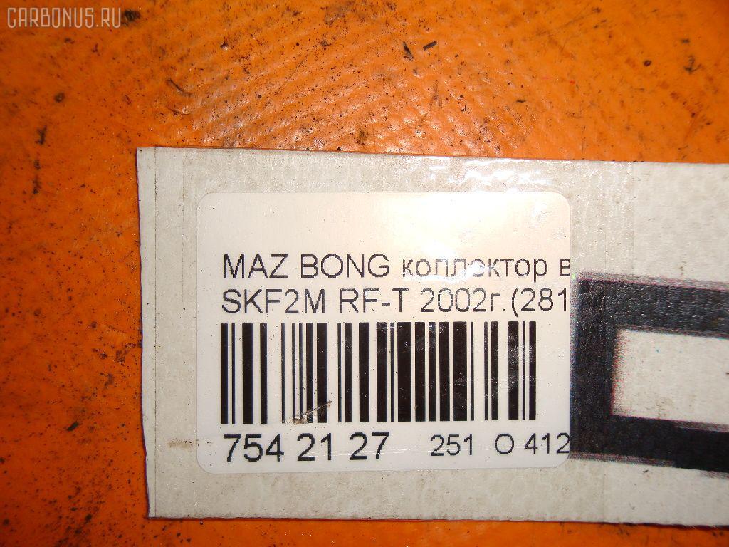 Коллектор выхлопной MAZDA BONGO SKF2M RF-T Фото 3