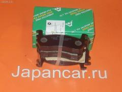 Тормозные колодки Nissan March K11 Фото 1
