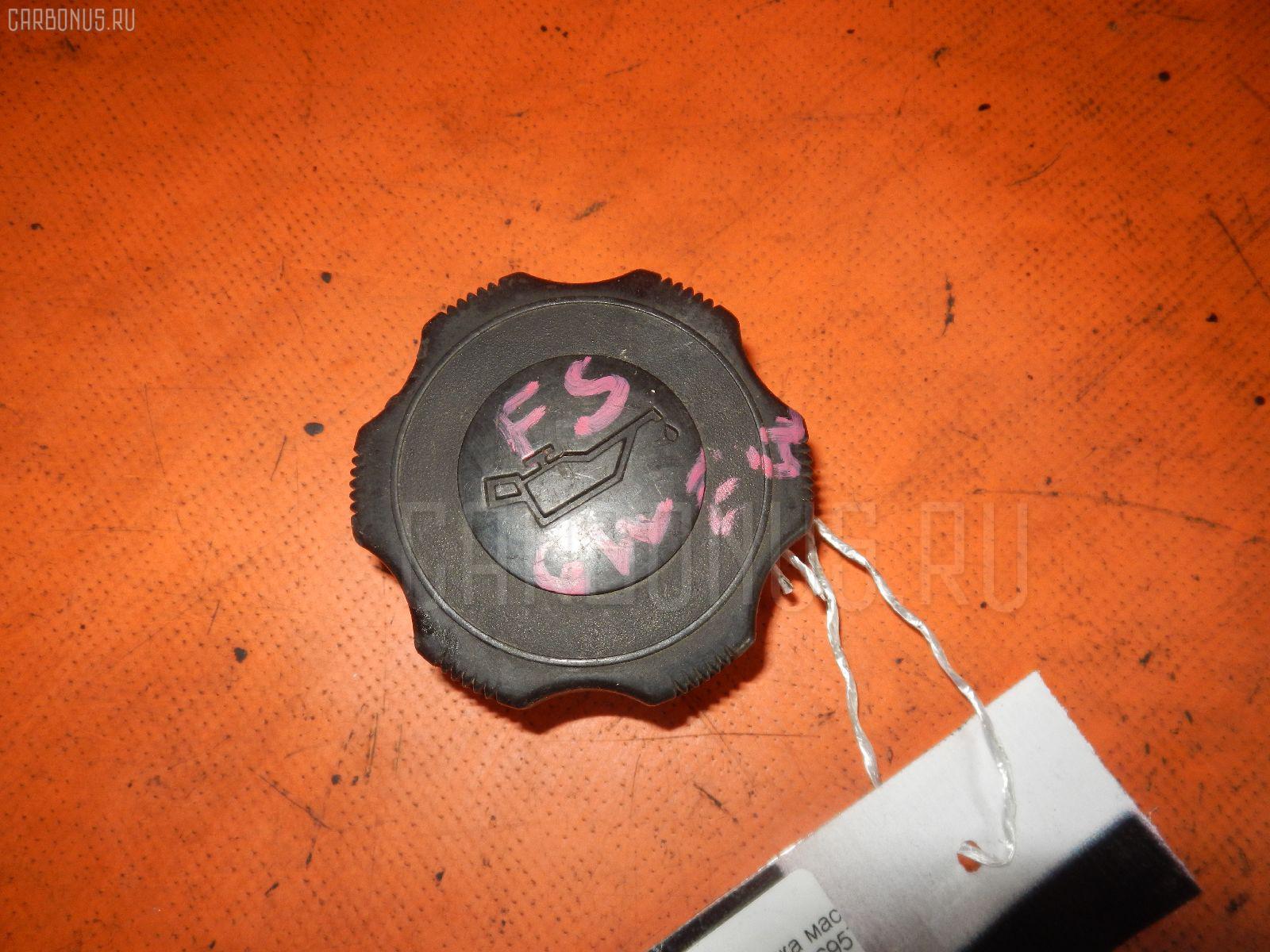 Крышка масляной горловины MAZDA CAPELLA WAGON GWEW FS-DE Фото 1