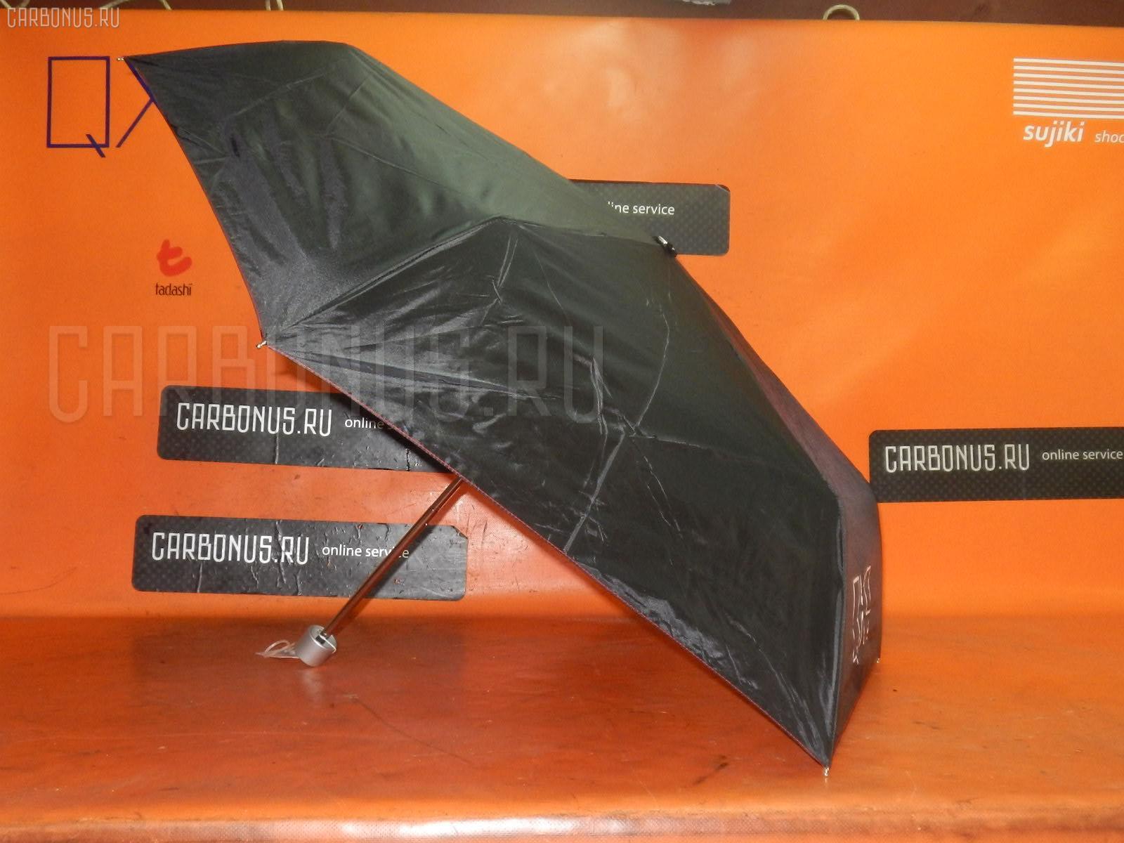 Зонт. Фото 3