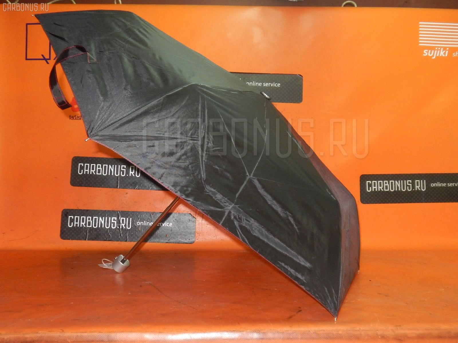 Зонт. Фото 6
