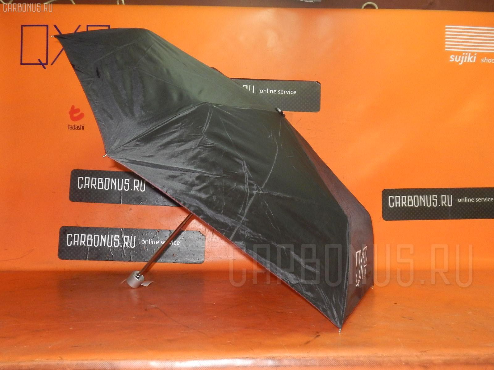 Зонт. Фото 8