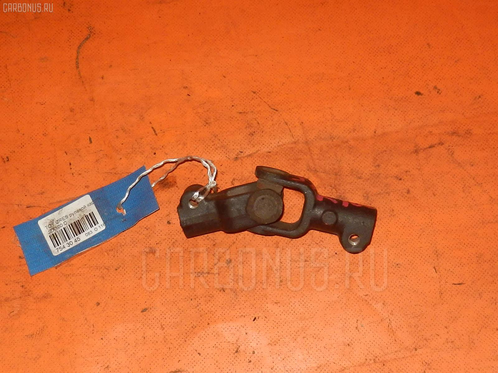 Рулевой карданчик TOYOTA CRESTA JZX100. Фото 3