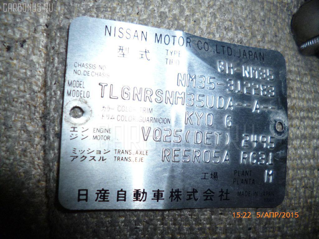 КПП автоматическая NISSAN STAGEA NM35 VQ25DET. Фото 7