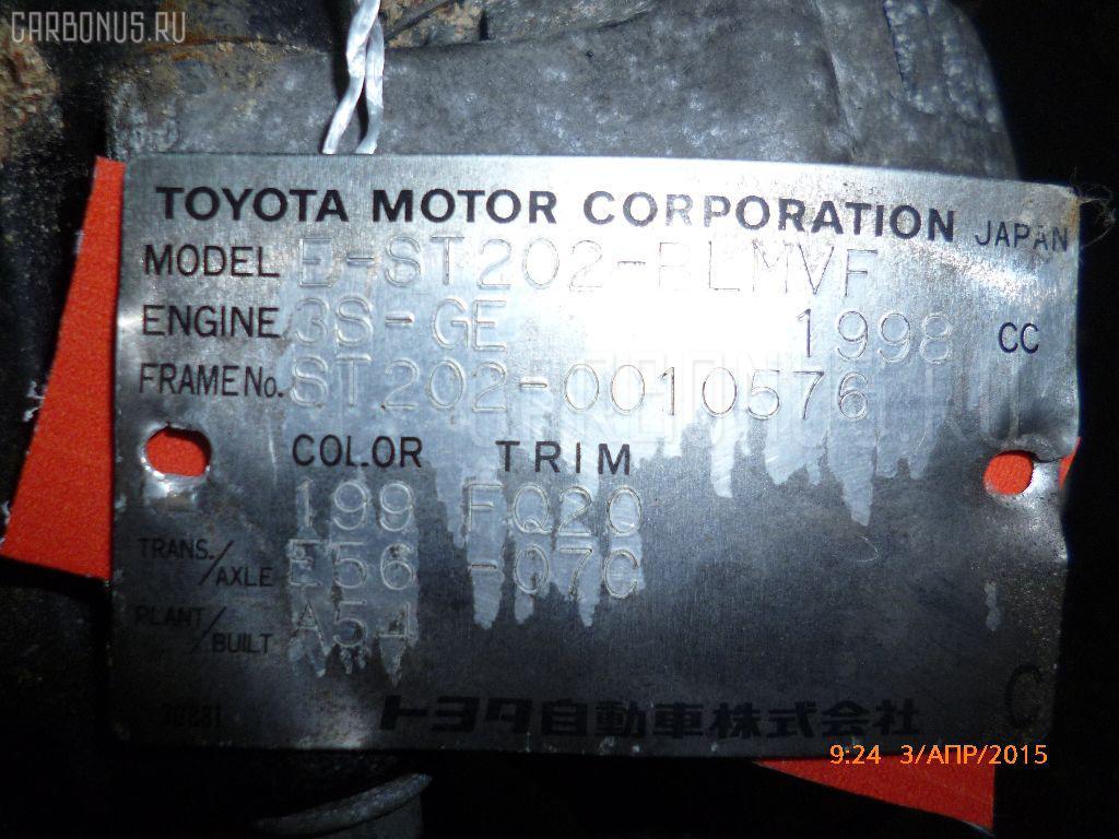 Двигатель Toyota Celica ST202 3S-GE Фото 1