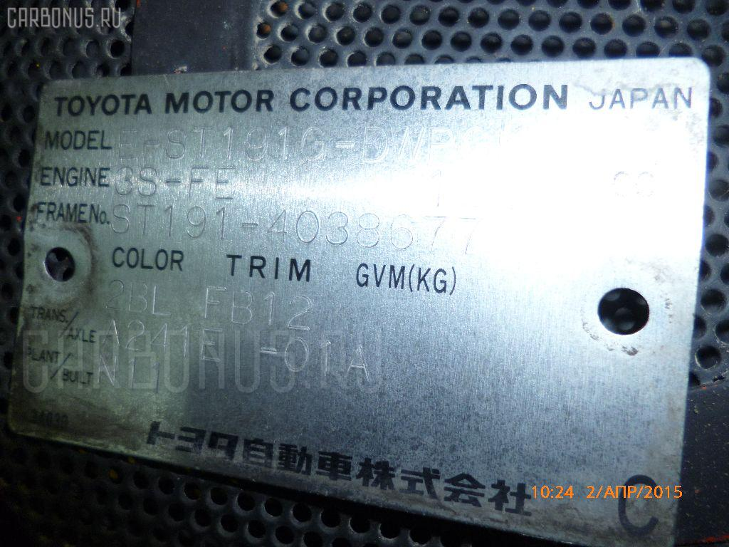 Двигатель TOYOTA CALDINA ST191G 3S-FE. Фото 11