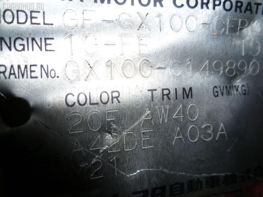 КПП автоматическая TOYOTA MARK II GX100 1G-FE Фото 1