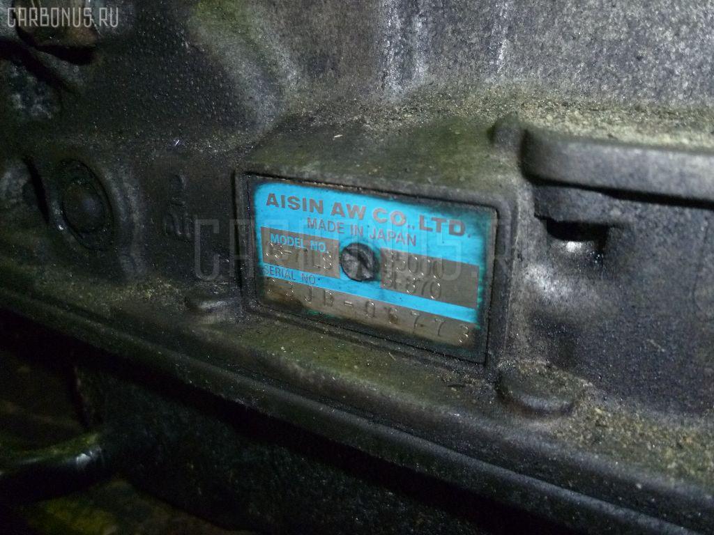КПП автоматическая TOYOTA CROWN GS171 1G-FE Фото 7
