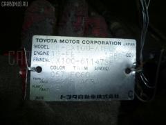 КПП автоматическая Toyota Mark ii GX100 1G-FE Фото 5