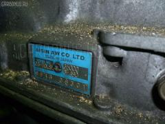 КПП автоматическая Toyota Mark ii GX100 1G-FE Фото 11