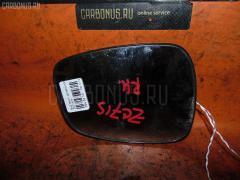 Зеркало-полотно SUZUKI SWIFT ZC71S Фото 1