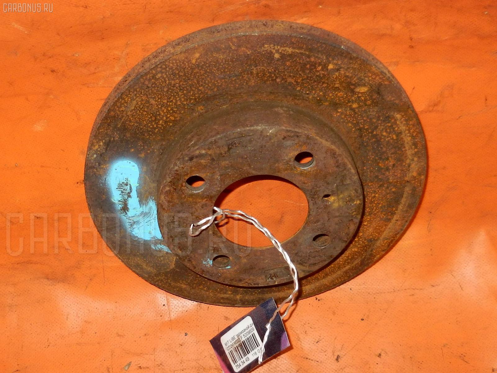 Тормозной диск MITSUBISHI LIBERO CD2V 4G15 Фото 1