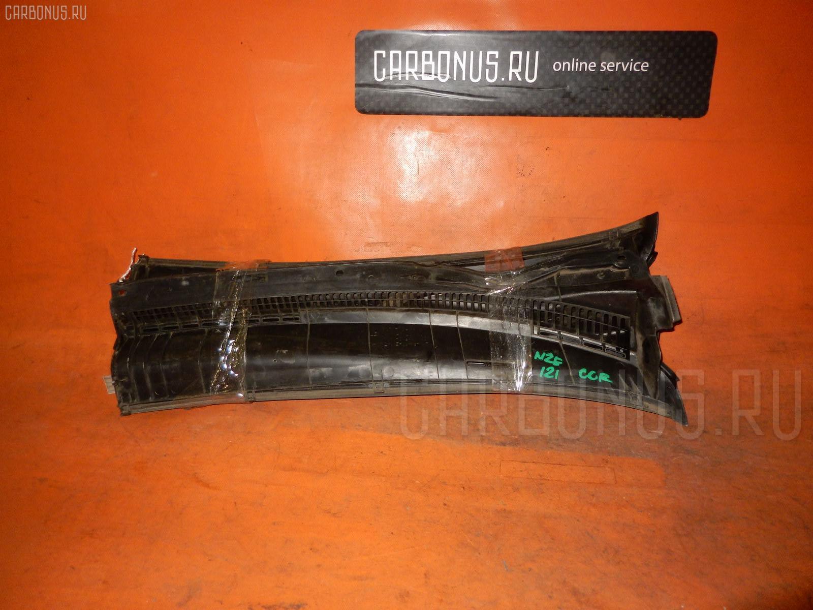 Решетка под лобовое стекло TOYOTA COROLLA NZE121. Фото 7