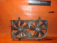Диффузор радиатора NISSAN AD VAN VY11 QG13DE Фото 2