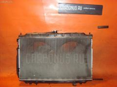 Радиатор ДВС Nissan Cefiro A32 VQ20DE Фото 2