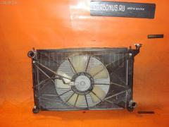 Радиатор ДВС TOYOTA WISH ZNE10G 1ZZ-FE 16400-22190  16711-22120  16711-22121