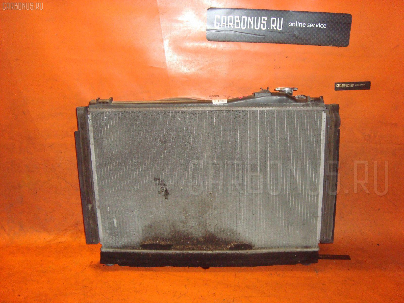 Радиатор ДВС TOYOTA CROWN GS151 1G-FE Фото 1