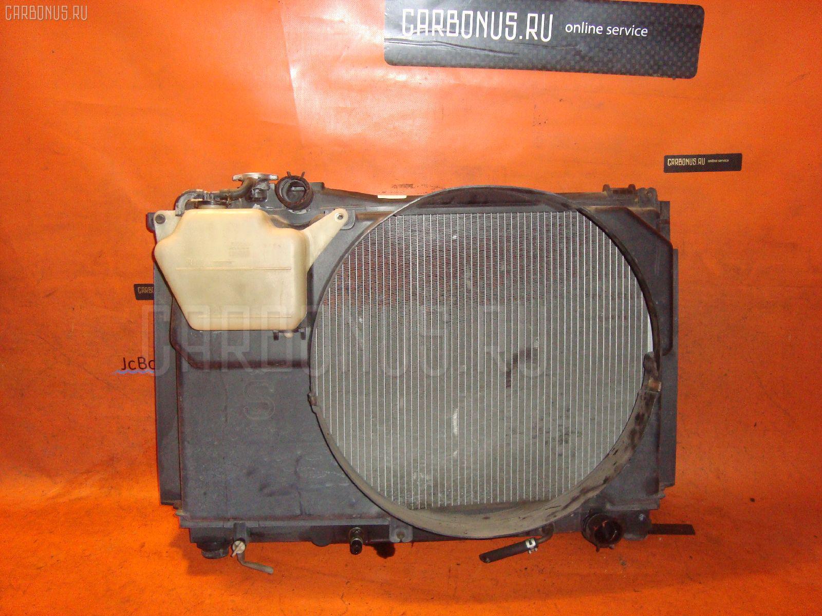Радиатор ДВС TOYOTA CROWN GS151 1G-FE Фото 2