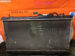 Радиатор ДВС Subaru Legacy wagon BH5 EJ20TT Фото 3