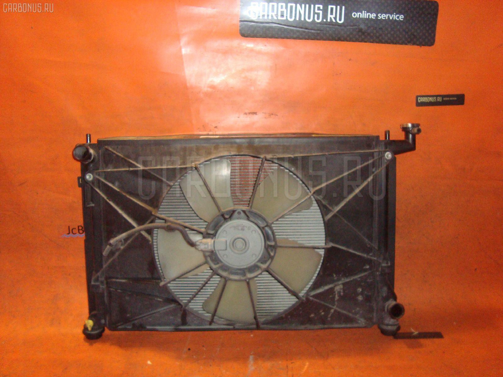 Радиатор ДВС Toyota Isis ZNM10G 1ZZ-FE Фото 1