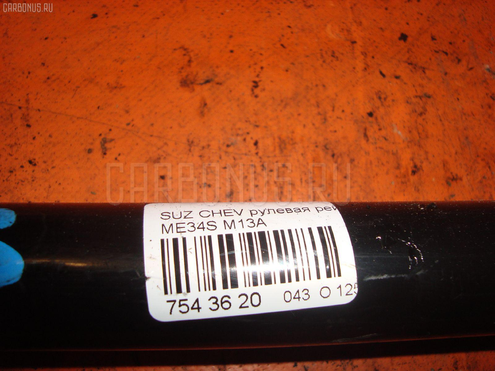 Рулевая рейка SUZUKI CHEVROLETMW ME34S M13A Фото 2