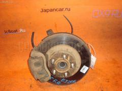 Ступица Subaru Legacy wagon BH5 EJ20TT Фото 4
