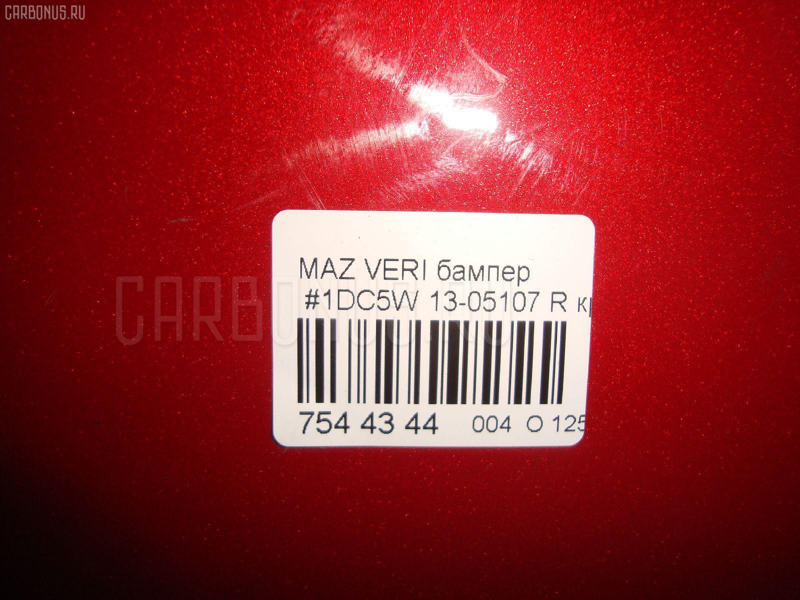 Бампер MAZDA VERISA DC5W Фото 3