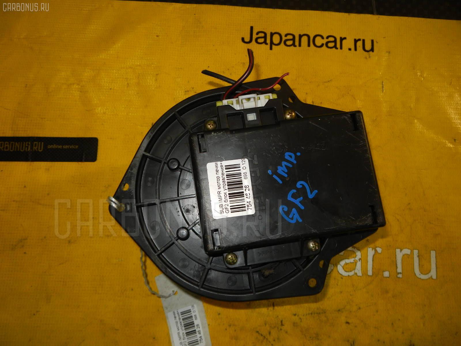 Мотор печки SUBARU IMPREZA WAGON GF2 Фото 2