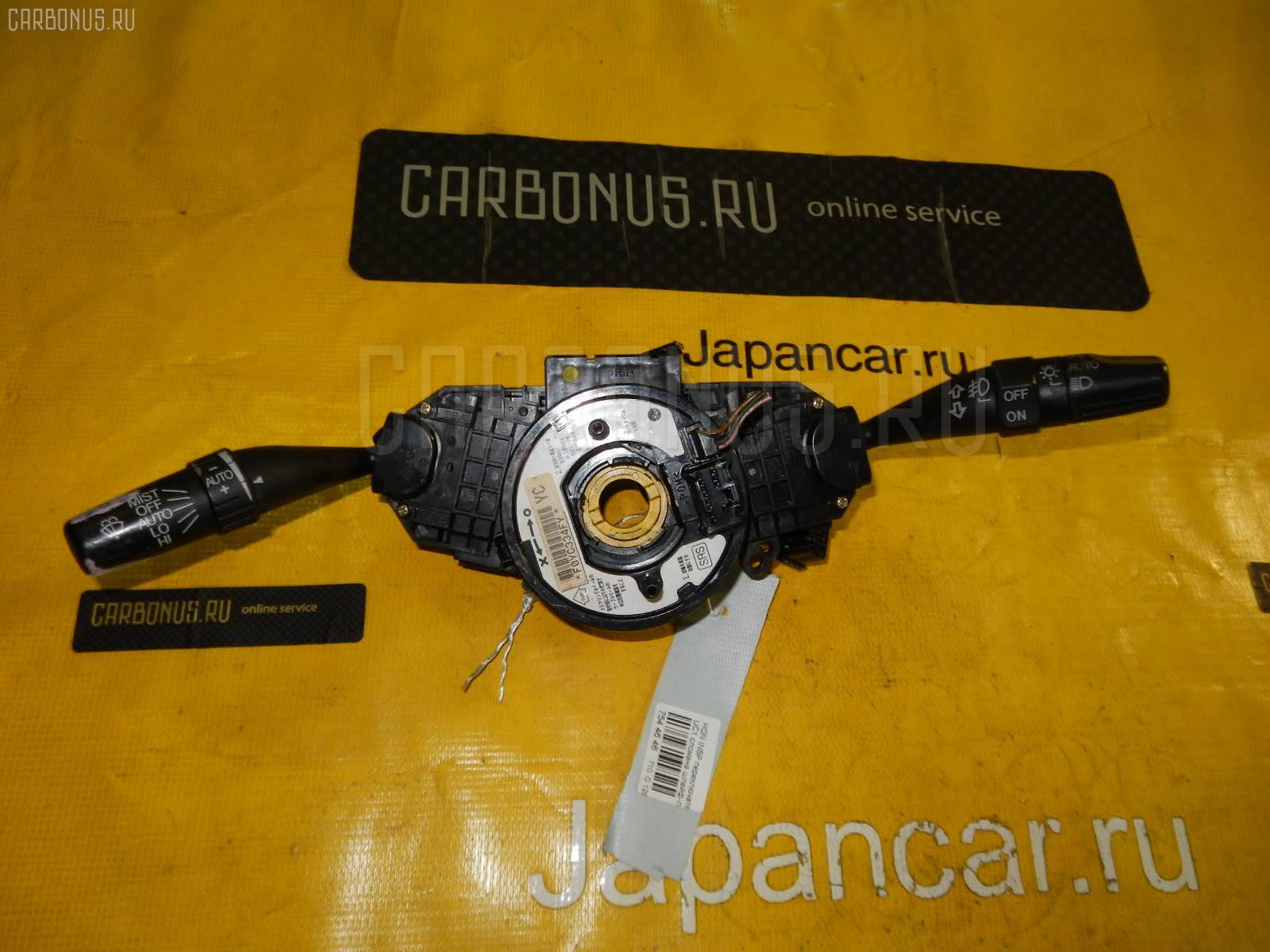 Переключатель поворотов Honda Inspire UC1 Фото 1