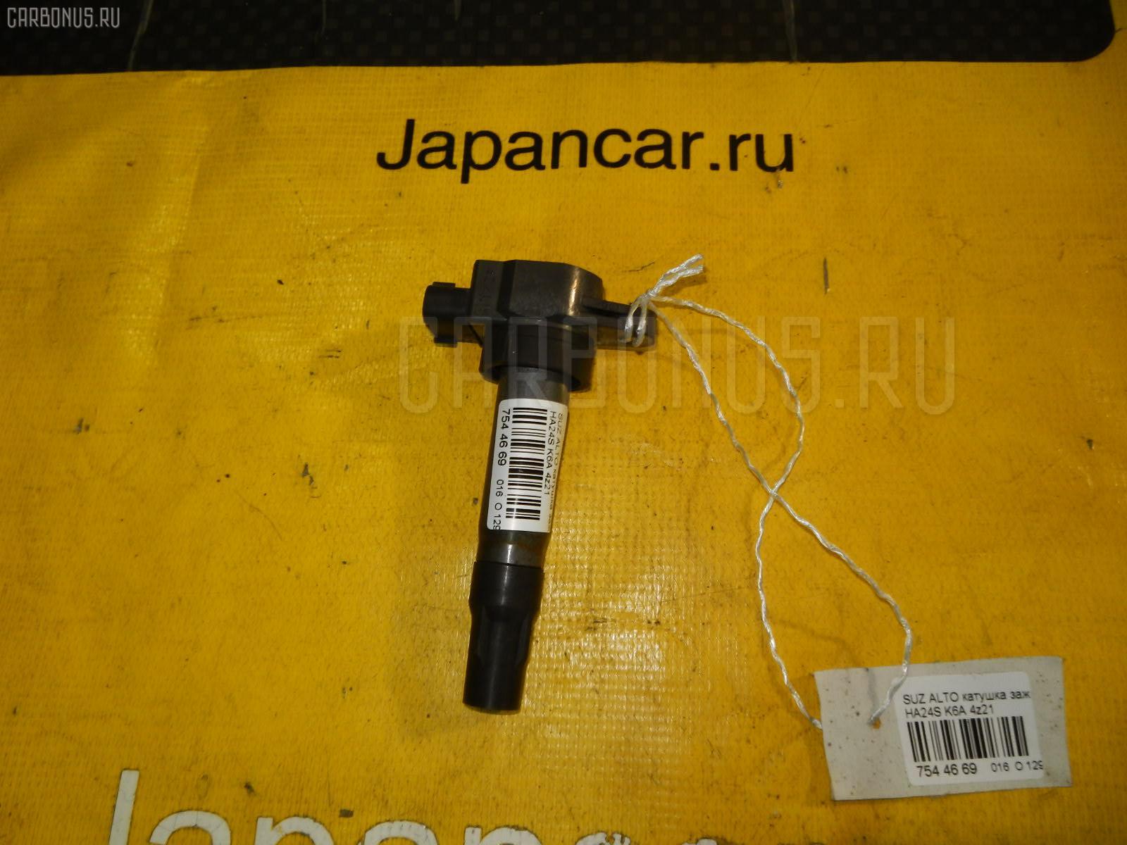 Катушка зажигания SUZUKI ALTO HA24S K6A Фото 1