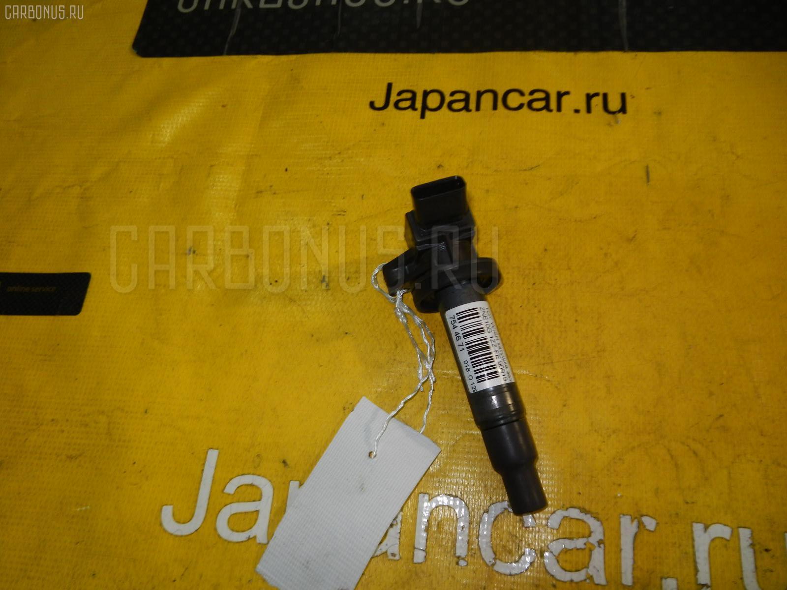 Катушка зажигания Toyota Wish ZNE10G 1ZZ-FE Фото 1