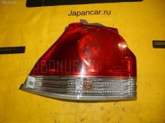 Стоп Honda Stepwgn RG1 Фото 2