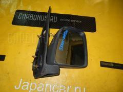Зеркало двери боковой на Daihatsu Hijet S320V, Правое расположение